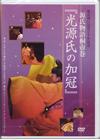dvd-pkg